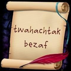 bladii  ah twahachtek besef !! - Blog de petite-arabe